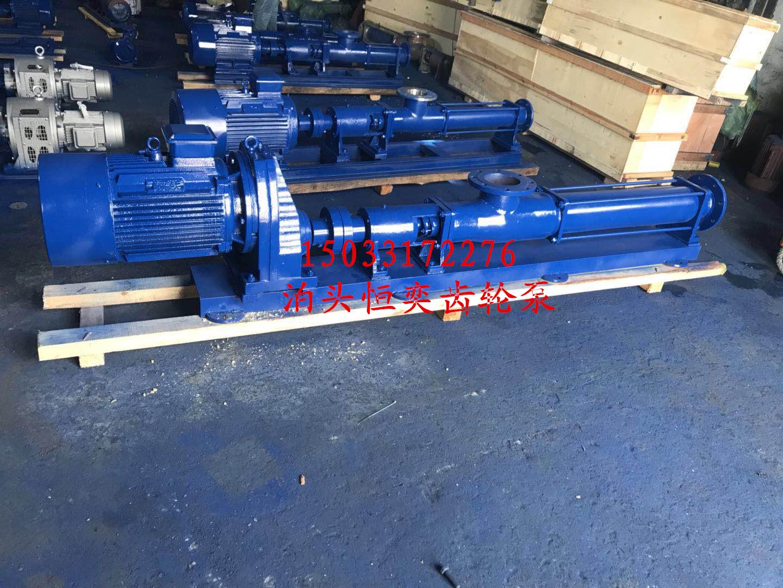 污泥螺杆泵在污水处理厂实际应用