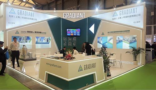 借助于创新的污水处理解决方案,Gradiant助力中国可持续增长