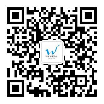 2019中国水博览会将于11月在京举办